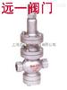 Y13H/Y-16C/25/40内螺纹活塞式蒸汽减压阀