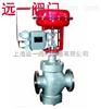 ZMAP-16C/25/40气动薄膜调节阀