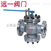 给水回转式调节阀给水回转式调节阀T40H-25I/T40H-40I/T40H-64I/T40H-100I