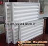 无锡初效板式空气过滤器,南京可清洗过滤网