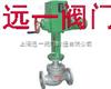 ZKJP/M-16C精小型电动单座调节阀