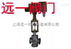 ZAZP、ZAZN-16C智能型电动调节阀