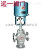 ZDLP、ZDLN-16C电子式电动调节阀