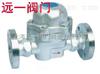 TSF/SF双金属片式蒸汽疏水阀