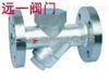 上海市名牌产品热动力式蒸汽疏水阀CS49H-150LB/300LB/600LB