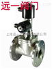 ZCB2自保持式电磁阀