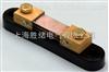 FL250A/50mv-75mv分流器