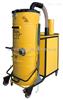 电动防爆工业吸尘器AKS1000 Z22