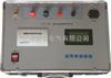 变压器直流电阻快速测量仪ZGY