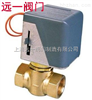 DDF-2215H黄铜电动二通阀