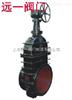 Z542W-2伞齿轮法兰煤气闸阀