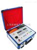 直流电阻速测仪ZZ-S10A