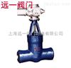 Z960Y-P54100V/140V/170V--高压电动闸阀--电动高压闸阀--价格--用途