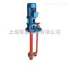 SY、WSY、FSY立式玻璃鋼液下泵