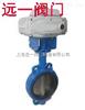 D971X-10/D971X-16电动对夹软密封蝶阀