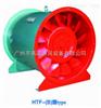 九洲普惠消防排烟风机HTF(B)型斜流风机