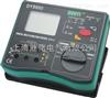 全能配电用多功能测试仪DY5500