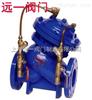 多功能水泵控制阀高压多功能水泵控制阀JD745X-10/16/25/40/64/100C