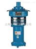 QY25-17-2.2潜水泵价格|油浸式潜水电泵