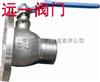 FQ41F-10P,FQ41F-16P不锈钢焊接放料球阀