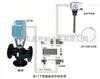 DN15-250西门子温控阀-用于换热器温度控制 西门子电动温控阀