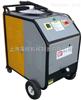 GMF1.75/6工业型蒸汽清洗机