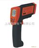 AR852B红外测温仪品质保证