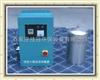 外置式水箱消毒器安装方法