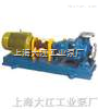 IS100-80-160清水离心泵