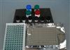 人脊髓灰质炎病毒IgG(PV-IgG)ELISA试剂盒
