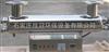 内置式水箱自洁消毒器 水箱消毒器厂家
