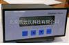 KY1104臭氧水浓度在线检测仪/水中臭氧监测仪