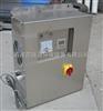 臭氧泳池水消毒设备、泳池水消毒设备(uv-o3)、泳池消毒专用设备