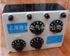 实验室直流电阻箱ZX25a