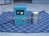 四川德阳水箱自洁消毒器 分体式水箱自洁消毒器