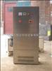 成都消防水箱自洁消毒器 分体式水箱自洁消毒器