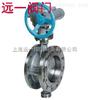 上海名牌厂家金属硬密封蝶阀D343H-10C/D343H-16C/D343H-25