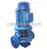 BYRG锅炉循环泵_锅炉热水循环泵选型