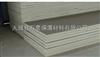 1200*600A级复合聚氨酯保温板