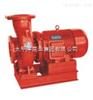XBD12/60-HW臥式消防噴淋泵