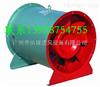 消防轴流风机HTF(A)型