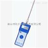 KY06-MS2138R 交直流电流钳形表/钳形表
