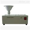 DV85-ZZ-1 杂质度测定仪/杂质度检测仪/杂质度分析仪