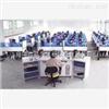 多媒体语言学习系统、多媒体语音室