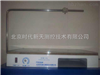 HCM保溫板材料切割機|保溫材料切割機|保溫材料
