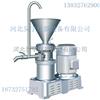 乳化沥青胶体试验磨价格/沥青胶体试验磨价格