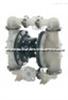 供应LUTZ非金属气动隔膜泵DMP 1 1/2