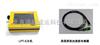 LPT-E单通道低应变基桩动测仪