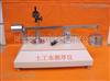 土工布厚度仪价格/土工布厚度试验仪