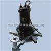 SBJ3/5.5-D深水曝气搅拌两用机的主要特点